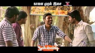 Naiyaandi | 30 Sec Official Teaser – Dhanush