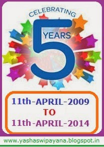 5th Anniversary of Yashaswi Payana