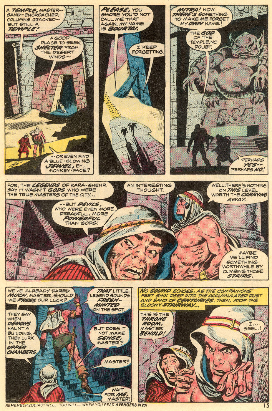 Conan the Barbarian (1970) Issue #35 #47 - English 9