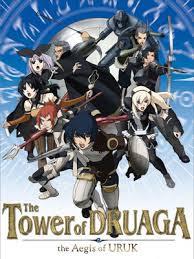 The Tower of Druaga: the Aegis of Uruk