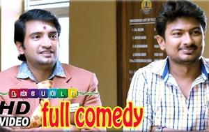 Nannbenda Full Comedy | Udhayanidhi Stalin | Santhanam | Nayantara