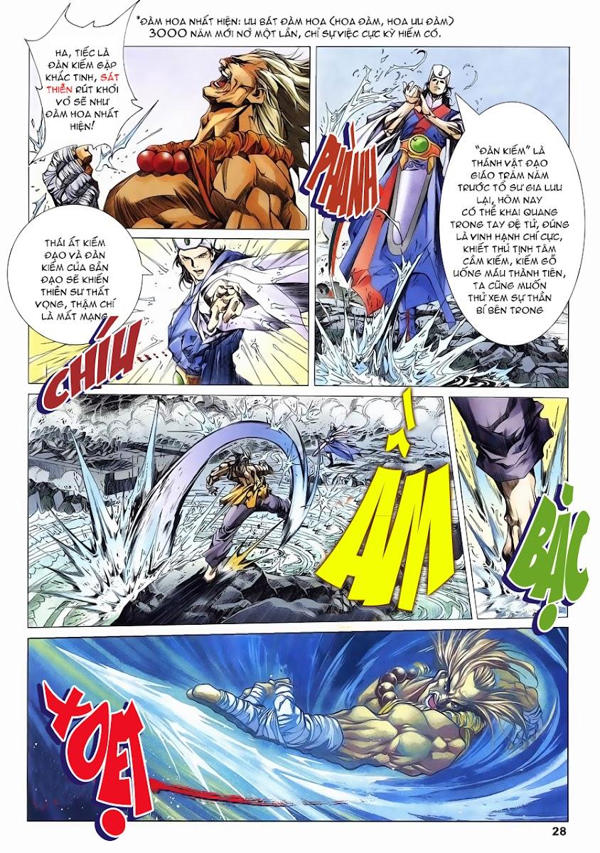 Lục Đạo Thiên Thư chap 1 - Trang 26