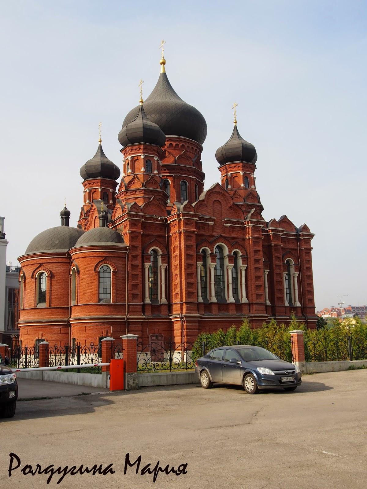 Тула Успенский собор день города 2014