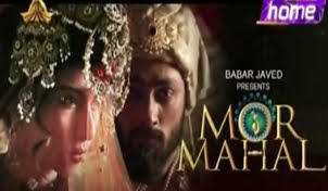 Mor Mahal First Episode 1 By Ptv Home