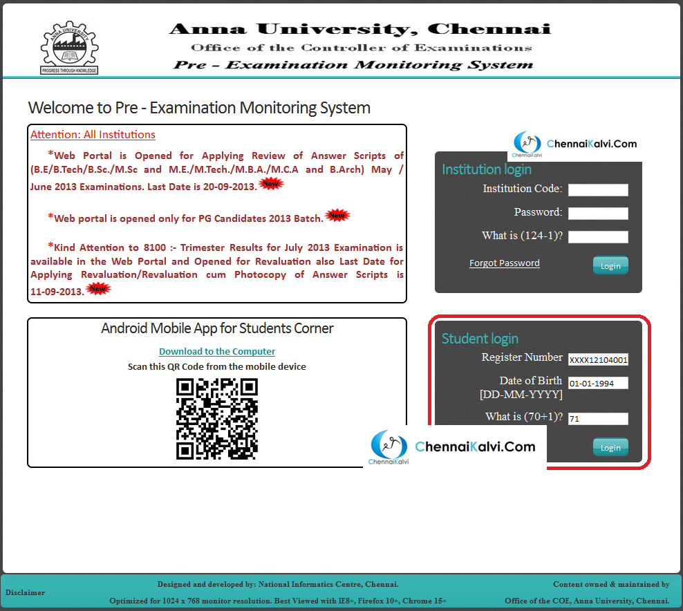 TN Engg Updates Anna University Pre Examination