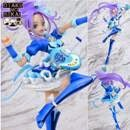 Excellent Model Suite PreCure Cure Beat 1/8