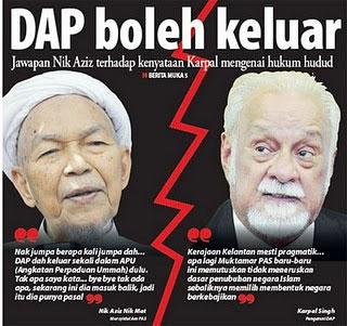 DAP ada pendirian, PAS ada..??berdiri sahaja..