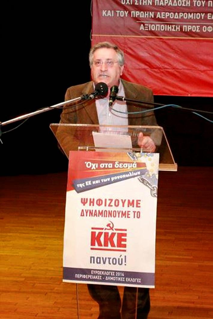 «Λαϊκή Συσπείρωση» Καλλιθέας-Βασίλης Δημόπουλος: Για το παραλιακό μέτωπο και τον ιππόδρομο