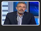 - برنامج تلت التلاتة مع عمرو خفاجى حلقة يوم الخميس 11-2-2016