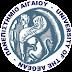 Πανεπιστήμιο Αιγαίου  -Ξεκίνησαν οι αιτήσεις για τα παρακάτω προγράμματα
