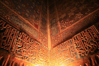 Islamic Architects | Islamic HDR Wallpapers