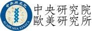 INSTITUTE OF EUROPEAN AND AMERICAN STUDIES, ACADEMIA SINICA TAIWAN