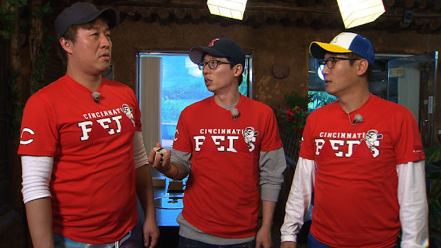Running Man EP.148 Official Pic 13