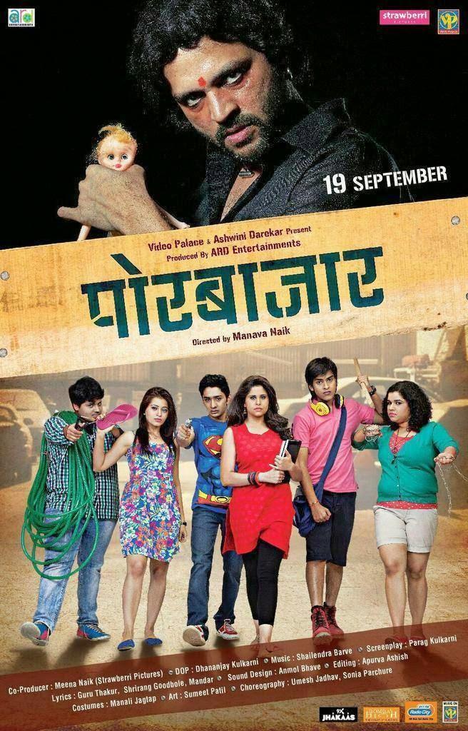 bazaar movie online