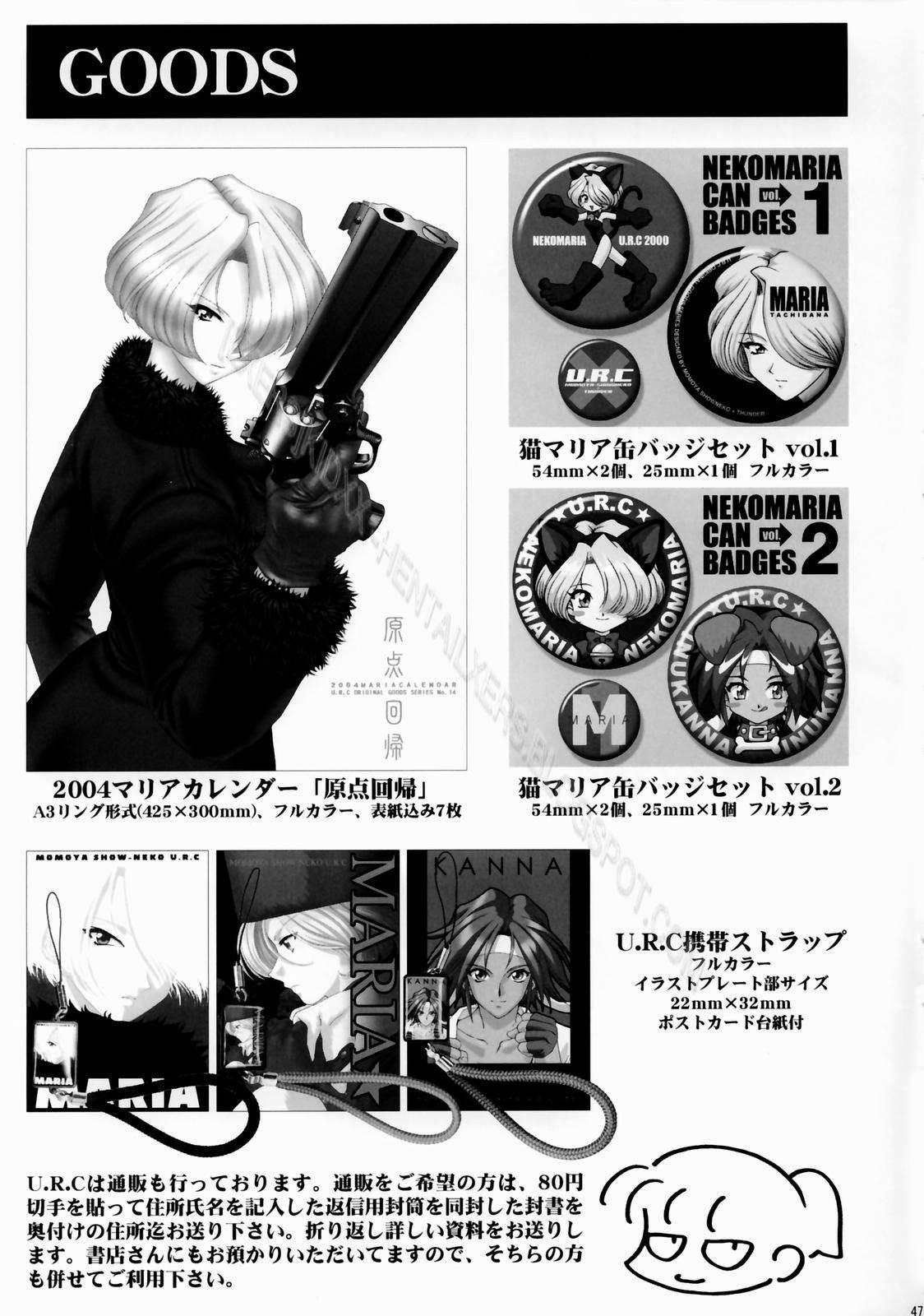 Hình ảnh rikuson 046 in In Sangoku Musou Rikuson Gaiden!
