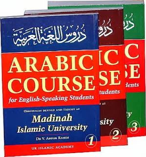 Arabic course books