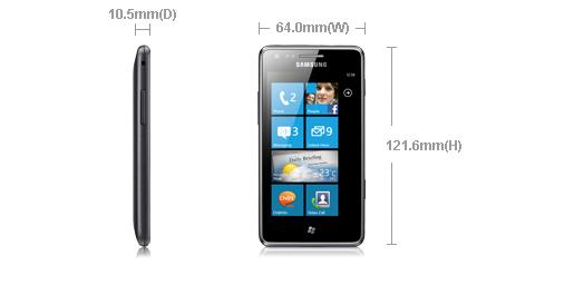 Samsung Omnia W i8530 Dimensions