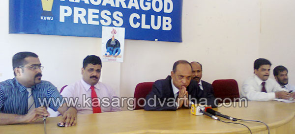 Press Meet, Bike, Kasaragod, Kerala, Kerala News, International News, National News, Gulf News, Health News.