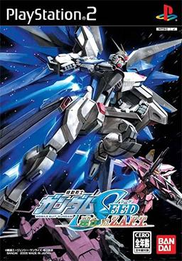 Gundam Games