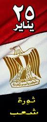 المستقبل مصر - علي             الفيسبوك