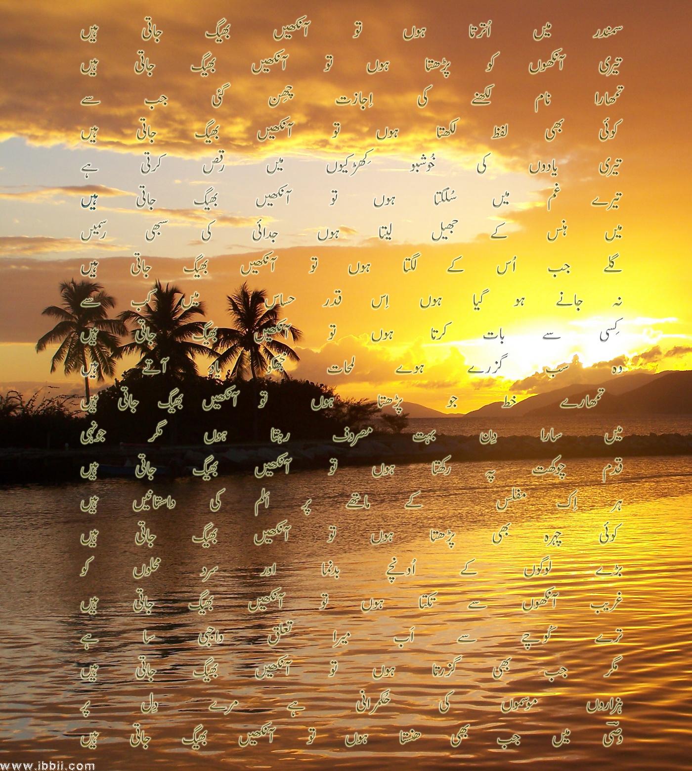 http://2.bp.blogspot.com/-1_bCcdoV-Z0/UQQSPQO7JLI/AAAAAAAAMtI/MlG9E6ixHBw/s1600/wasi-shah.jpg