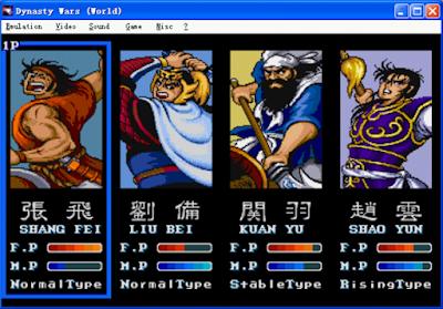 街機-吞食天地1世界版(Sangokushi I),超懷念的三國動作街頭電玩遊戲!
