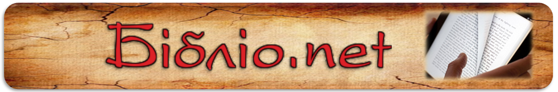 Библио.net