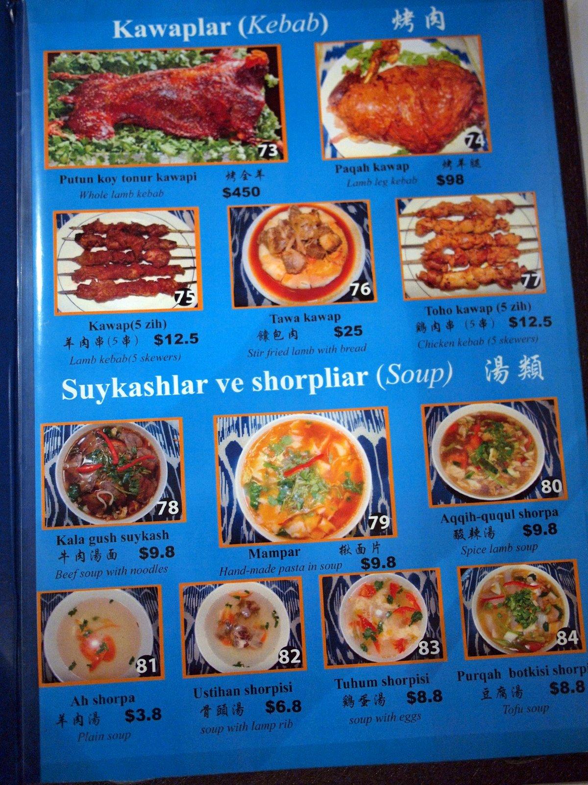 B kyu uighur cuisine chinese chinatown for 328 chinese cuisine menu