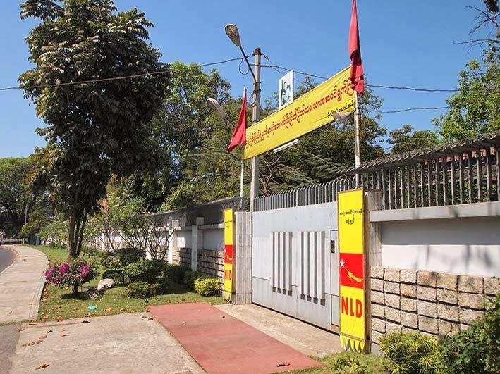Aung San Suu Kyi's house, Rangoon