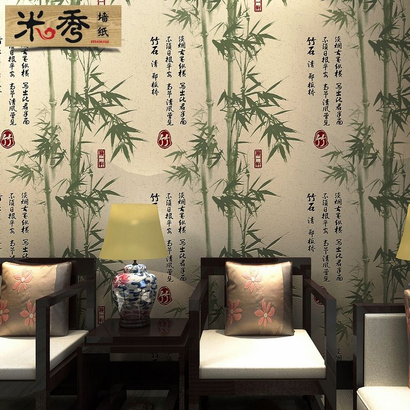 Desain Wallpaper Dinding Ruang Tamu