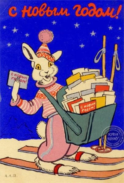 Зайчик-почтальон на новогодней открытке от советского художника Лаптева, 1958 год