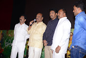 Kavvintha audio release function-thumbnail-7