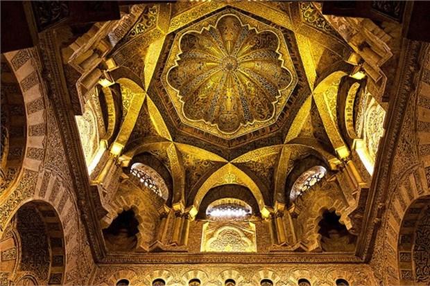 Kurtuba Camii İspanya