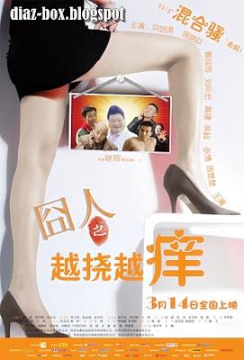 Scandals (2013)