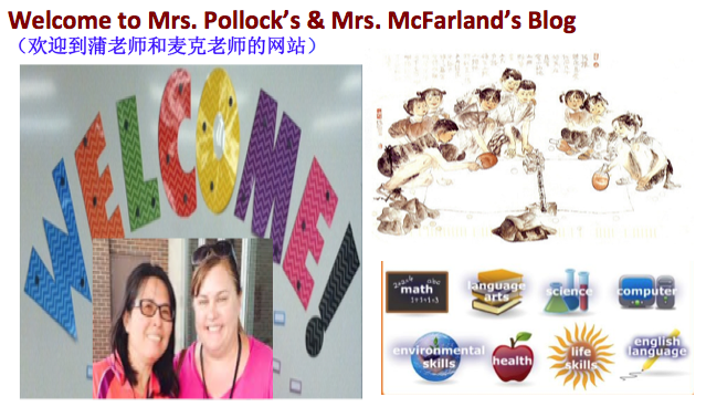 Mrs. McFarland and Mrs. Pollock sixth grade classroom blog