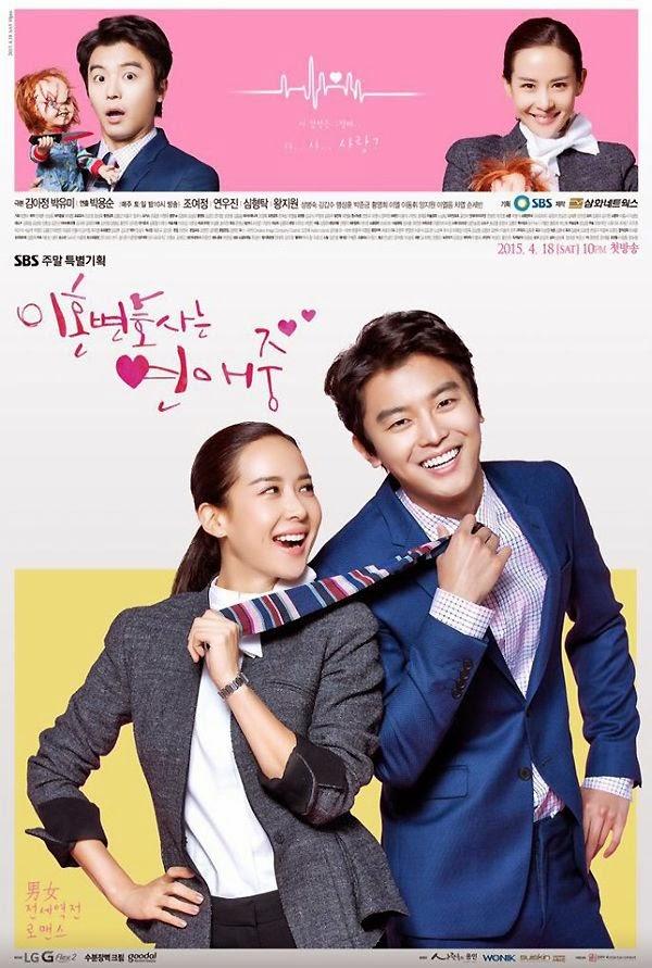 Gratis download drama korea divorce lawyer in love full episode subtitle indonesia english malay spanish thai viet
