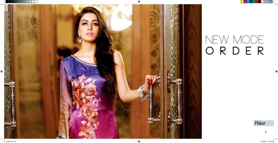 Zarqash Eid Collection 2014
