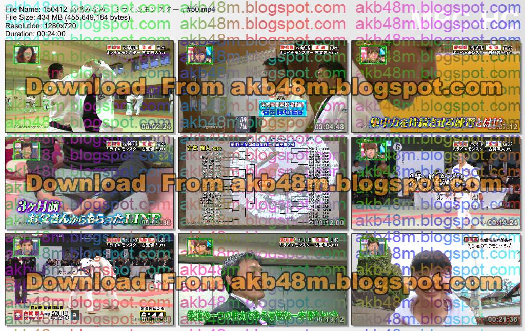 http://2.bp.blogspot.com/-1b2sB9SXyZk/VSnnluXMBPI/AAAAAAAAtBo/a2V6gu0IDKo/s1600/150412%2B%E9%AB%98%E6%A9%8B%E3%81%BF%E3%81%AA%E3%81%BF%E3%80%8C%E3%83%9F%E3%83%A9%E3%82%A4%E2%98%86%E3%83%A2%E3%83%B3%E3%82%B9%E3%82%BF%E3%83%BC%E3%80%8D%2350.mp4_thumbs_%5B2015.04.12_11.33.14%5D.jpg