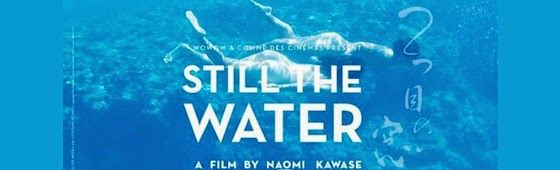 still the water-futatsume no mado