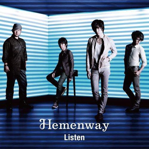 Hemenway - Listen