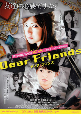 Subtitle Indonesia Dear Friends