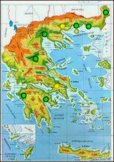 http://www.purposegames.com/game/plain-places-greece-quiz