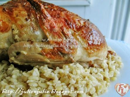 Bulgur Stuffed Roast Chicken دجاجة محشية مشوية بالفرن