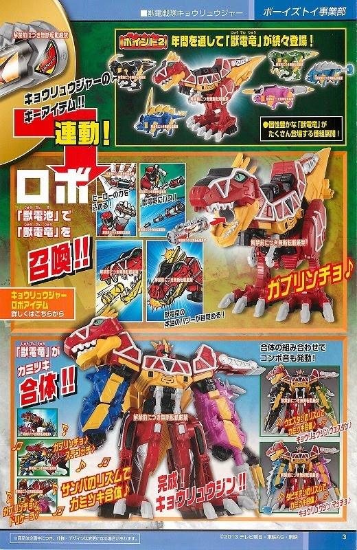 Bàn luận: [37th Sentai] Juuden Sentai Kyoryugers Kyoryuger-robo5