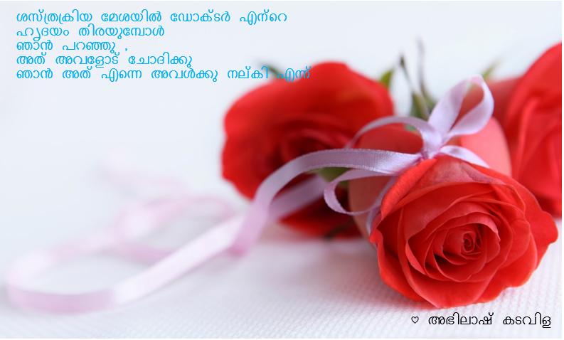 2.bp.blogspot.com/ 1buhNaiAAAk/UvzpwOb21oI/AAAAAAA...