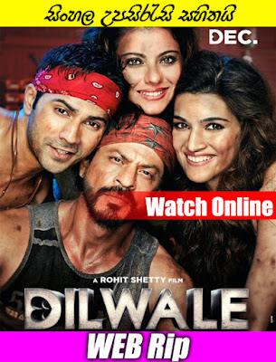 Dilwale 2015 Hindi Full Movie Watch Online With Sinhala Subtitle