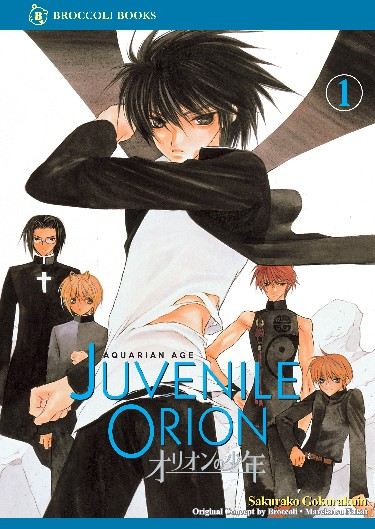 Download Juvenile Orion