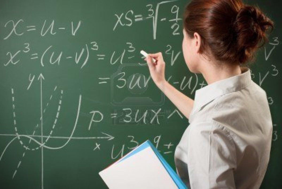 Увага! В Ужгороді - дефіцит вчителів (Вакансії)