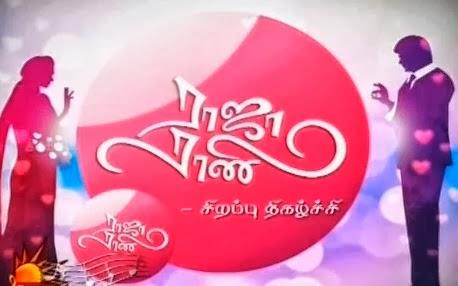 IsaiAruvi | VJ / Anchor Sumaiya | Raja Rani Special Live