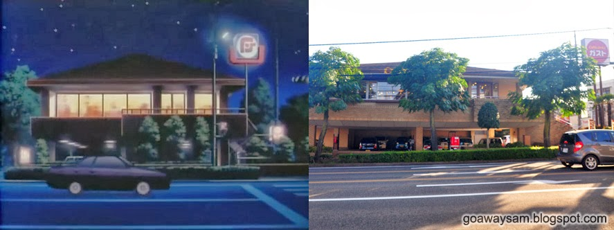 Anime Cute Places In Japan
